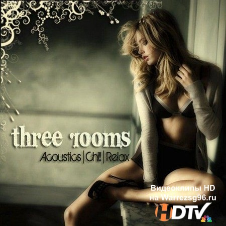 VA - Three Rooms. Acoustics, Chill, Relax (2012) MP3
