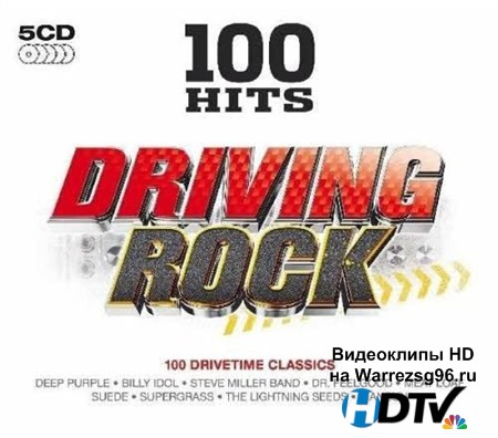 VA - 100 Hits. Driving Rock (2012) MP3