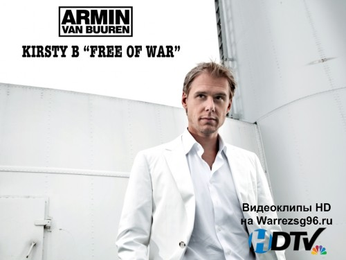 Клип Armin Van Buuren feat. Kirsty B - Free Of War Full HD 1920x1080p