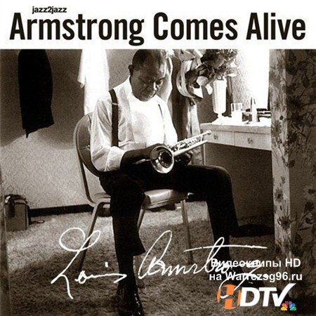 Louis Armstrong - Armstrong Comes Alive. Extended (2012) MP3