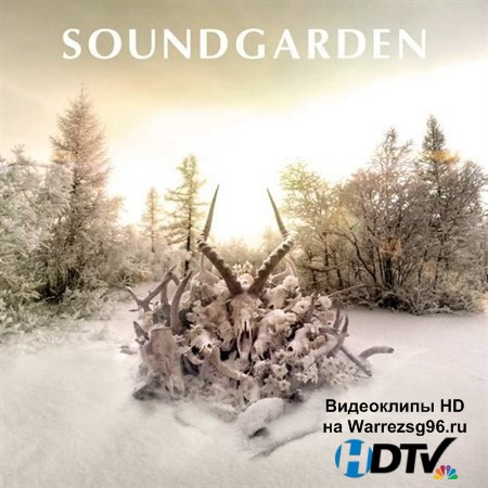Soundgarden - King Animal (2012) MP3