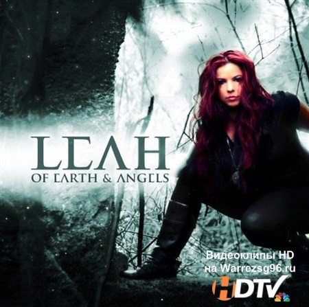 Leah - Of Earth & Angels (2012) MP3