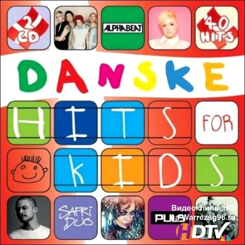 Danske Hits For Kids (2012) MP3