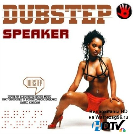 VA - Dubstep Speaker (2012) MP3
