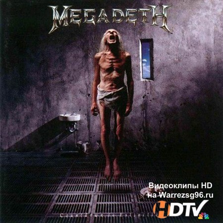 Megadeth - Countdown To Extinction. 20th Anniversary Edition (2012) MP3