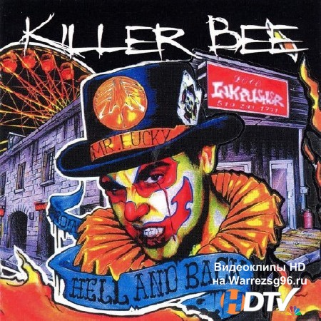 Killer Bee – From Hell And Back (2012) MP3