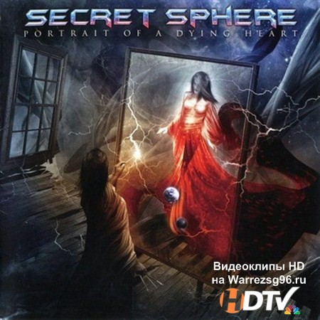 Secret Sphere - Portrait Of A Dying Heart (2012) MP3