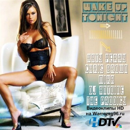 VA - Wake UP Tonight (2012) MP3