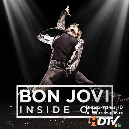Bon Jovi - Inside Out (2012) MP3