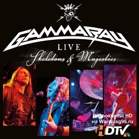 Gamma Ray - Skeletons & Majesties (2012) MP3