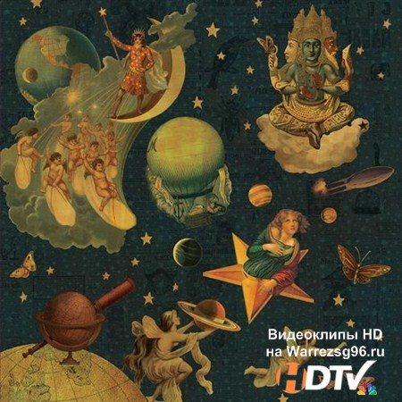 The Smashing Pumpkins - Mellon Collie and Infinite Sadness [Deluxe Edition] (2012) MP3