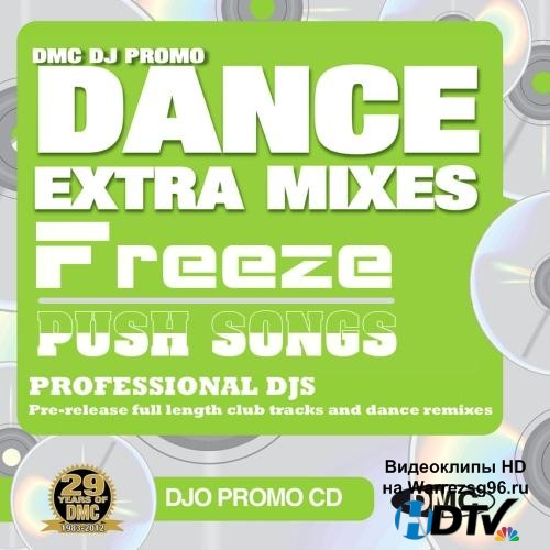 Freeze Push Songs (2012) MP3