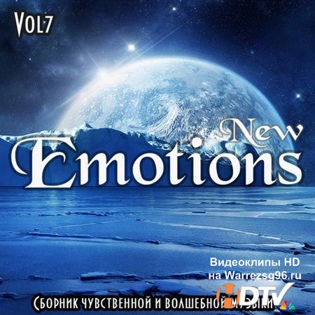 VA - New Emotion Vol.7 (2012) MP3