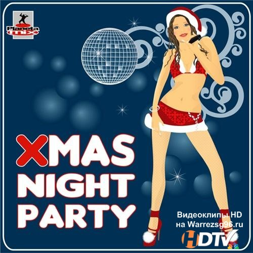 Xmas Night Party (2012) MP3