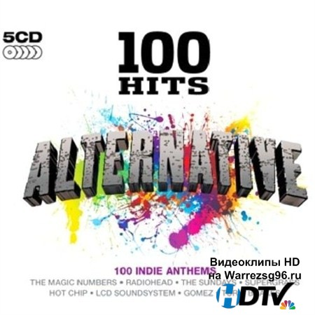 VA - 100 Hits Alternative (2012) MP3