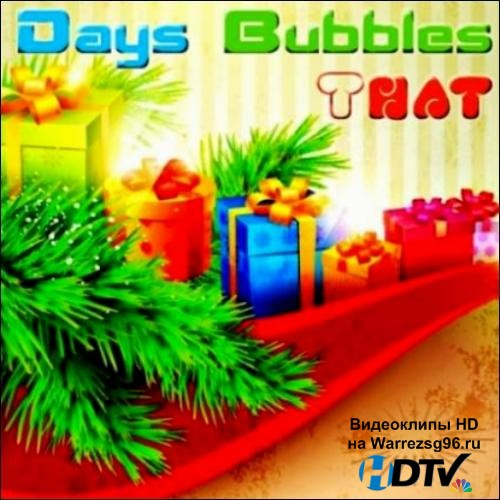 Days Bubbles That (2012) MP3