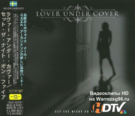 Lover Under Cover - Set The Night On Fire (2012) Lossless