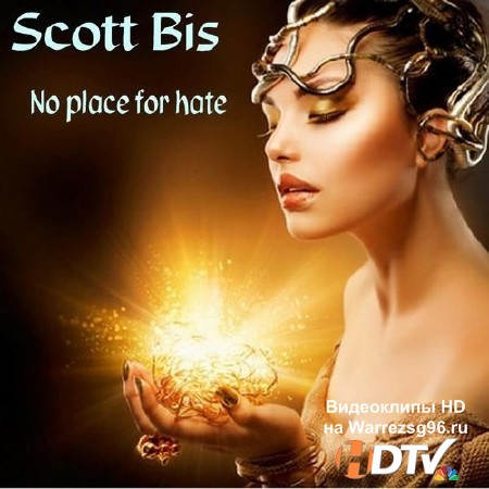 Scott Bis - No Place for Hate (EP) (2012) MP3