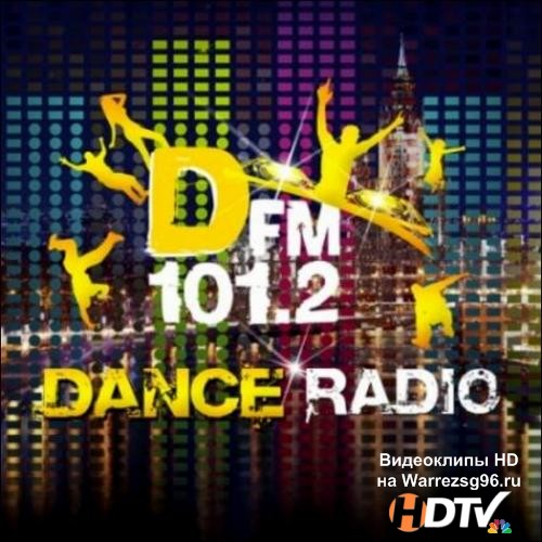 DFM Top 100 Dance (2012) MP3