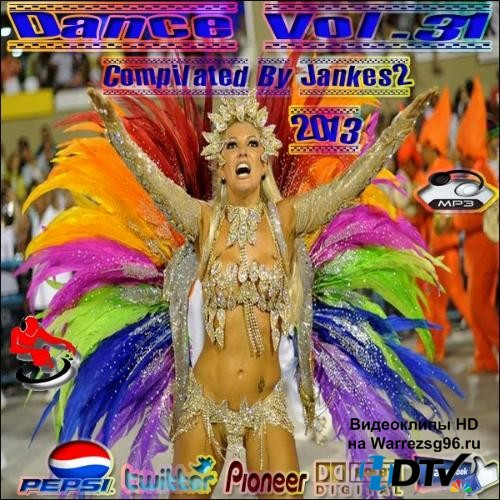 Dance Vol.31 (2013) MP3