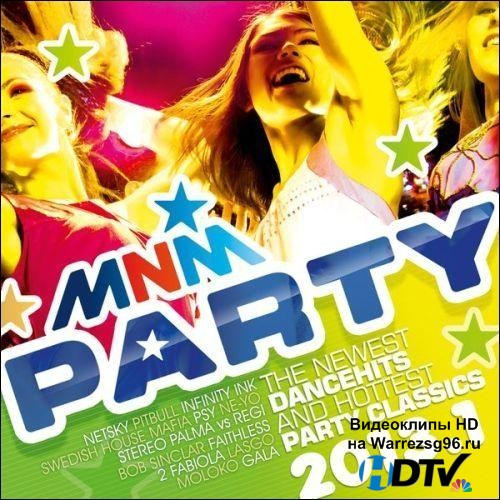 MNM Party 2013.1 (2013) MP3