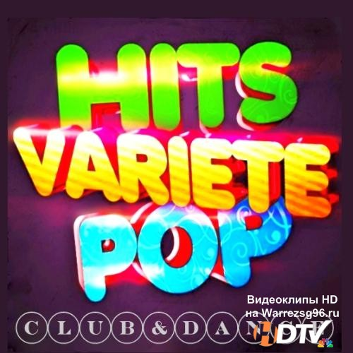 Club Pop Stereo 111 (2013) MP3