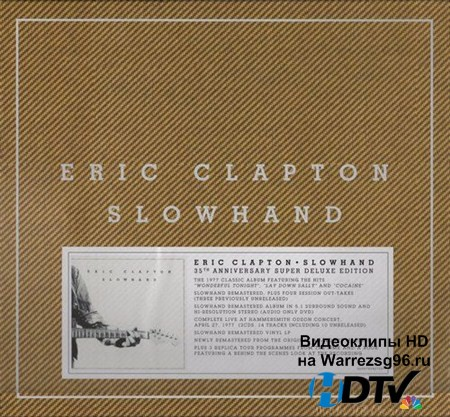 Eric Clapton - Slowhand. 35th Anniversary [Super Deluxe Edition] (2012) MP3