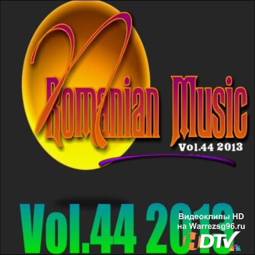 Romanian Music Hits Vol. 44 (2013) MP3