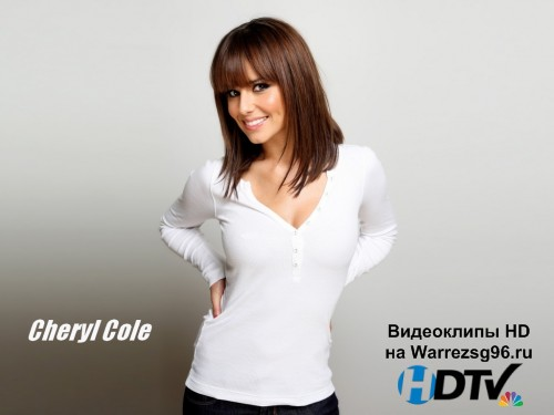 Клип Cheryl Cole - Ghetto Baby Full HD 1920x1080p