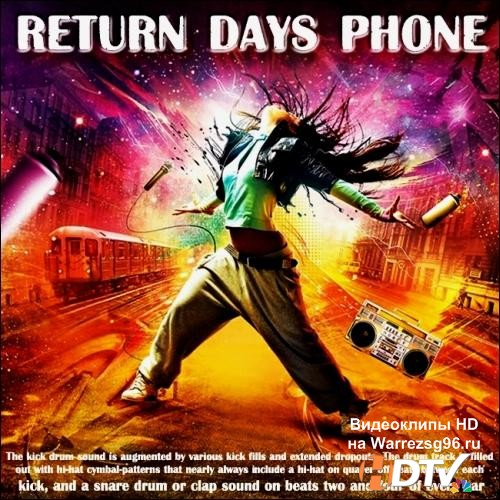 Return Days Phone (2013) MP3