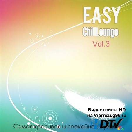 VA - Easy ChillLounge Vol.3 (2013) MP3