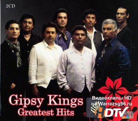 Gipsy Kings - Greatest Hits (2012) MP3