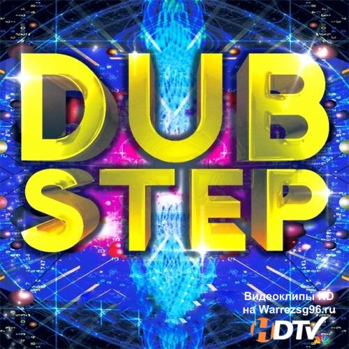 Storm Electric Dubstep (2013) MP3