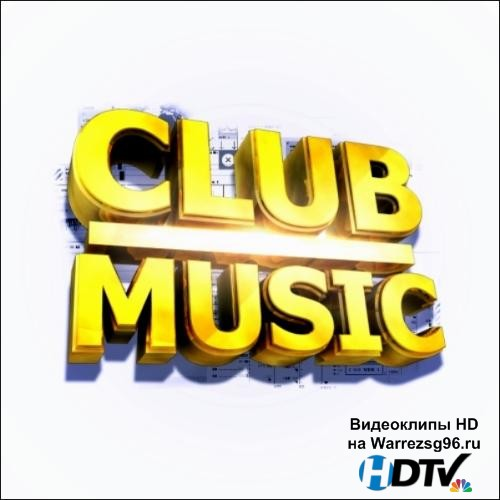 Alright Club Music (2013) MP3