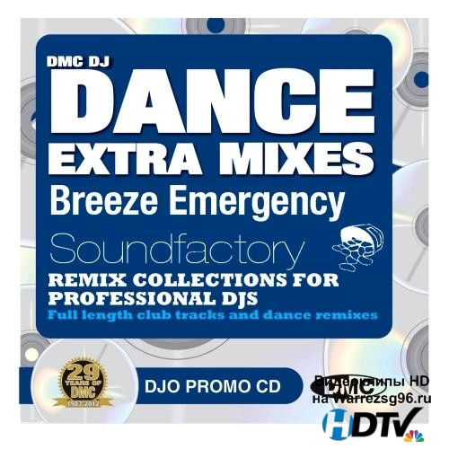Breeze Emergency Soundfactory (2013) MP3