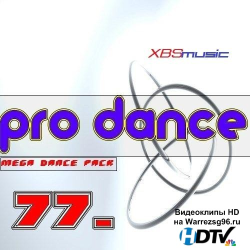 Pro Dance Vol. 77 (2013) MP3
