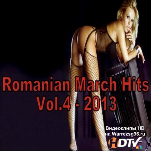 Romanian March Hits Vol.4 (2013) MP3