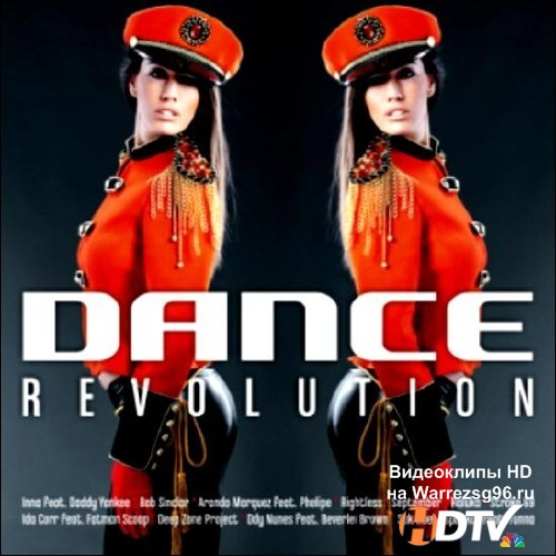 Dance Revolution (2013) MP3