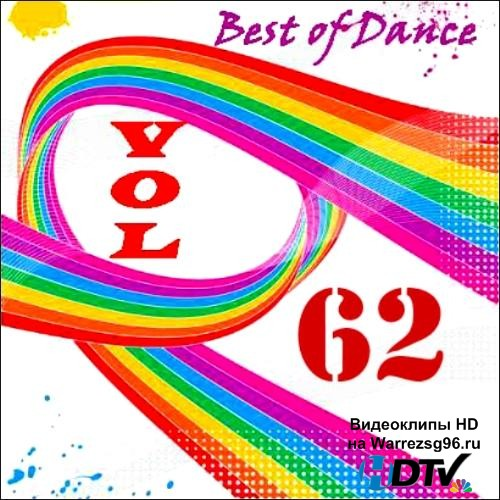 Best Of Dance Vol. 62 (2013) MP3