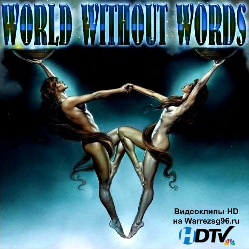 World Without Words (2013) MP3