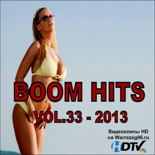 Boom Hits Vol. 33 (2013) MP3