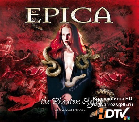 Epica - The Phantom Agony [Expanded Edition] (2013) MP3