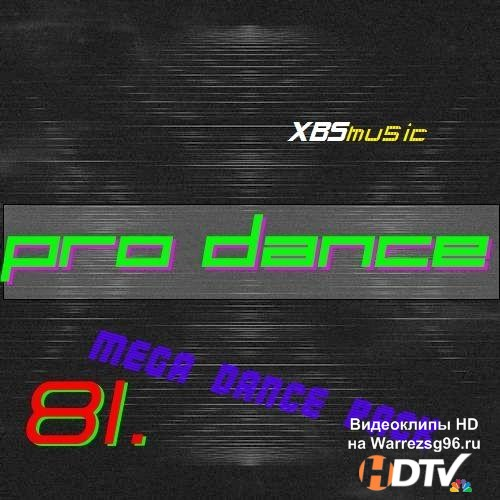 Pro Dance Vol. 81 (2013) MP3