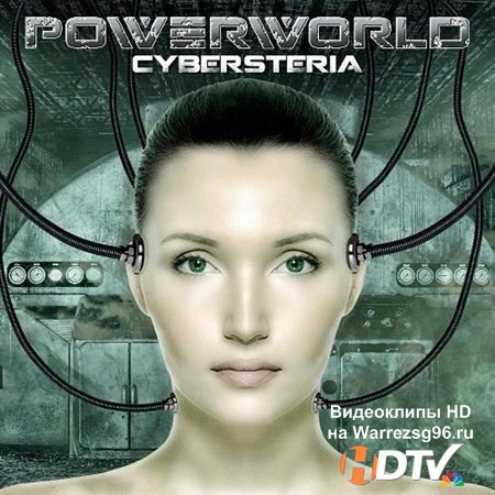 Powerworld - Cybersteria (2013) MP3