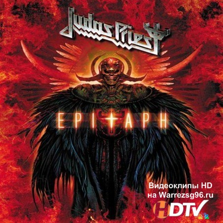 Judas Priest - Epitaph (2013) MP3