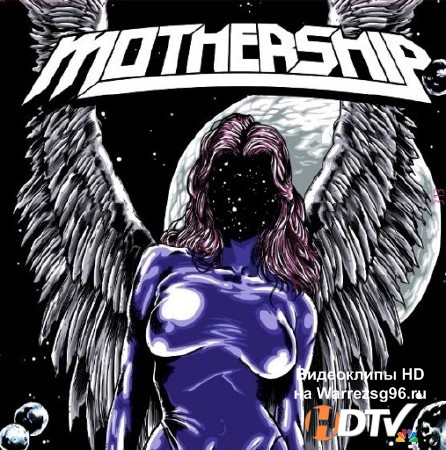 Mothership - Mothership (2013) Lossless