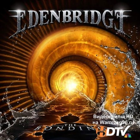 Edenbridge - The Bonding (2013) MP3
