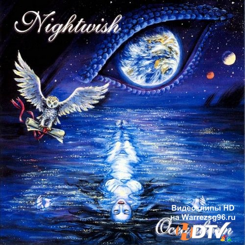 Nightwish - Oceanborn (1998) MP3