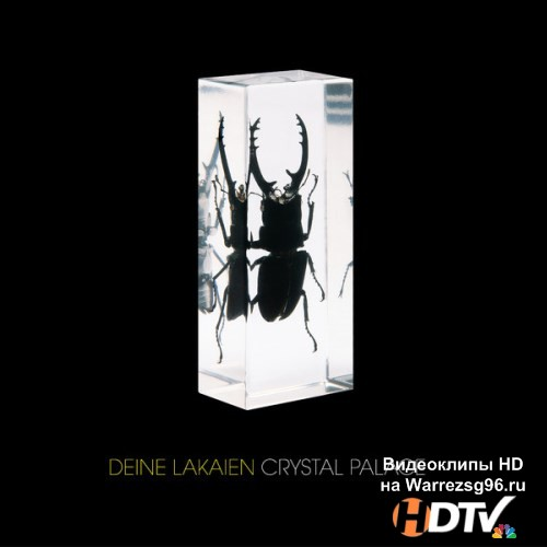 Deine Lakaien - Crystal Palace (2014) MP3