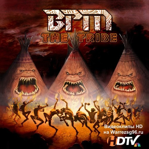 BPM - The Tribe (2014) MP3